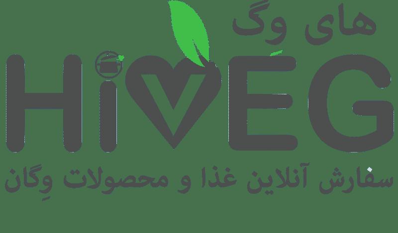 رستوران غذای وگان و گیاهی - فروشگاه آنلاین محصولات وگان
