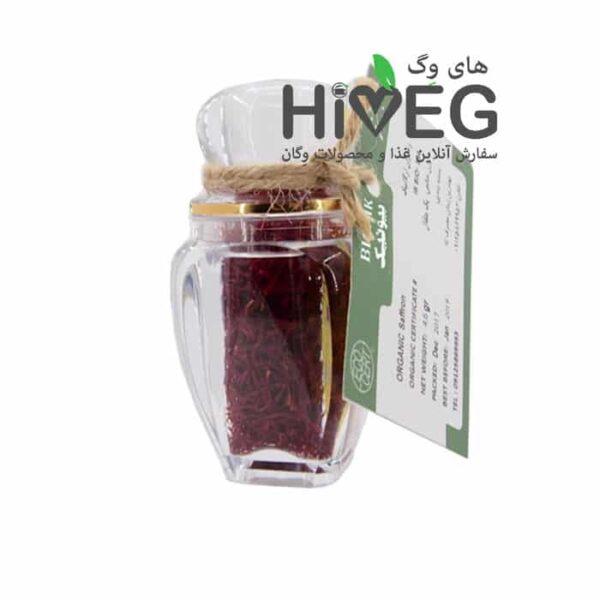 زعفران 1 مثقالی